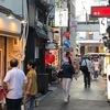 鯛寿司 先代 ヒロシさん 奥さん3人の息の合ったアットホームな雰囲気の本格寿司!河原町四条スグ