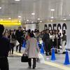 渋谷の地下コンコースで発見した若い女性の行列!その先には…。King & Princeって?
