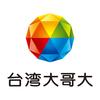 台湾モバイルのSIMの有効期限まで流量が使えるプラン