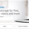 米Amazon.com、Amazon Drive Unlimitedストレージプラン容量無制限オンラインストレージを廃止