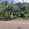 桐原の滝 マイナスイオンたっぷりの雄大な滝 溝ノ口洞穴近く
