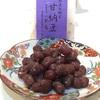 東大前『一炉庵』の甘納豆。お豆の美味しさそのまんま楽しめる、しっとり食感の甘納豆です。