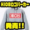 【10FTU】イヨケン2019年秋冬最新アパレル「KIOBロゴパーカー」発売!