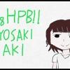 本日は豊崎愛生さんの誕生日です!