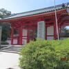 四国霊場最後の巡礼(48)第八十四番屋島寺に参拝。