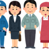 社会福祉士国家試験【就労支援サービス】雇用と労働法規