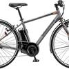 130㎞も走れるe-bikeが13万円!?BRIDGESTONEのTB1eが通勤通学もポタリングもこなせる理由