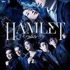 舞台『ハムレット』を観劇した感想(ネタバレあり)