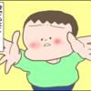 【4コマ漫画】抱っこって何歳まで??
