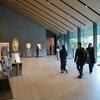 展覧会『根津美術館の国宝・重要文化財』