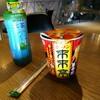 【2食目】エースコック 来来亭 旨辛麺【30日間カップ麺生活】