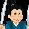 宮本武蔵から学べる教訓 何した人か5分で解説【積み重ねの大切さ】