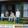 日本郵政(6178)が政府保有の株式を売出(PO)へ!