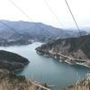 宮ヶ瀬ダム周辺ぐるっと半周  仏果山尾根~高取山〜南山ラウンド登山