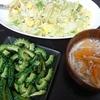 卵キャベツ炒め、ゴーヤめんつゆ漬け、味噌汁