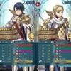 【絆英雄戦】エフラム&エイリーク インファナルに、特務機関勢で挑戦!