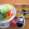 ドリトスのナチョチーズ味トップ&ゴーでサラダを作ると野菜は何gが限界?試してみた