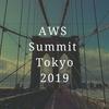「AWS Summit Tokyo 2019」開催まであとわずか!シー・エス・エスのブース内容を紹介!
