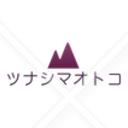 在宅副業とマーケティングと旅と ツナシマオトコ