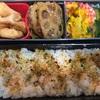 作り置きお弁当-8月15日(火)-昨日のお弁当にちょい足し+恵比寿ガーデンピクニック🎒