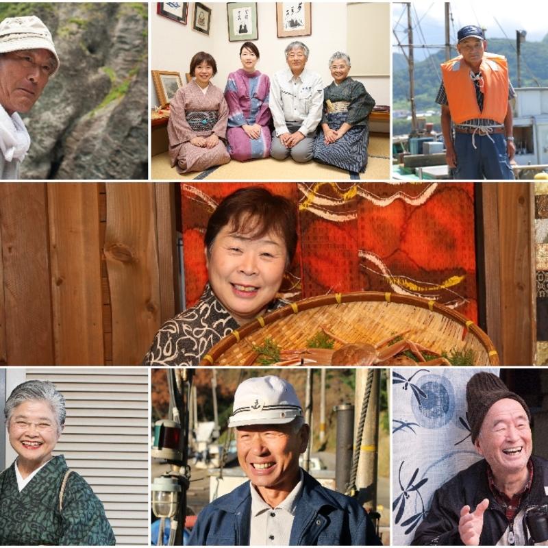 暮らすように旅をする…京丹後の「人」が資源の新しい観光スタイル