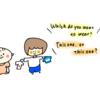 【英語de語り掛け】「着替え」のときに使える簡単語りかけフレーズ紹介!