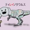 【織田シナモン信長・第十話】大反省会!ドラマCDは5/22発売です!