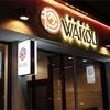 【オススメ5店】旭川(旭川中心部)(北海道)にある和食が人気のお店