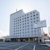 【宿泊レビュー】伊勢シティホテルアネックス