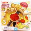 ポケモンパン4月の新商品 (2014年4月1日(火)発売)