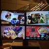 デジタルサイネージを飲食店に導入する際に気をつけたいこと