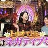 東京タラレバ娘が今くらへ!大島優子が枕をボッコボコにするという闇
