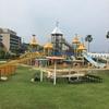 1日中遊べる!明石海峡公園は広くて遊具が豊富にある!