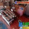YouTubeでライブカメラを見てみた 南関東編