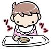 手作り離乳食を食べない赤ちゃん。手作りおやきをあげたら、すごいことになった