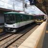 京阪電車サイコロの旅その4