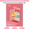 日本開催 HOUSE OF BTS グッズ 値段/一覧 予約状況