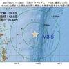 2017年09月13日 11時38分 三陸沖でM3.5の地震