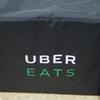 【サービス】Uber EATS