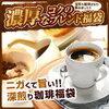 エスプレッソのおすすめ「人気ショップ」ならコチラ 2017年度 スーパーコーヒーが好評~!