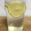 かんたん美味しい 29(レモンシロップ)