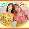 【お知らせ②】ラジオ沖縄・新番組『華華天国』が始まります!