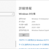 Windows10 Insider Preview Build 20201リリース( Server も)
