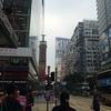 香港の歩き方 〜マカオ・深センにも行ってみよう!〜