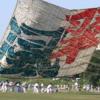 相模の大凧まつり 5月4日、5日 開催!