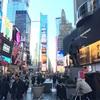 【I❤️NY】ニューヨークに行ってきた。