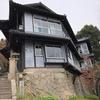 広島県 尾道 空き家再生プロジェクト 「みはらし亭」で休憩、美味しい「たつみや ふっくらもち」