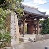高円寺駅 喫煙所