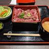 うまい肉を使ったステーキ重【听(ポンド)】