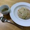 【料理】午饭是炒饭